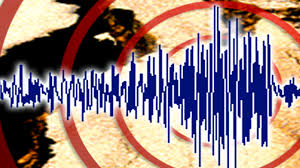 Potsdam, dec 16 — an earthquake of magnitude 6.2 struck mindanao in philippines early today, the gfz german research centre for geosciences said. Powerful Earthquake Rocks Mindanao Philippines