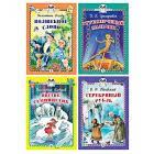 Книги, <b>книжки</b>-<b>картонки</b> в магазинах Галамарт