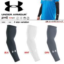 under armour arm sleeve. quantity limited under armour under armour arm ua heat gear sleeve warmers mens sport jogging marathon 2015 spring summer color aal6094