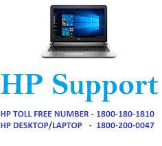 hp customer service number hp customer care number archives helpline hub