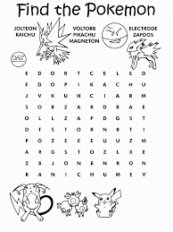 Small Picture Pokemon Logo Coloring PagesKids Coloring Pages