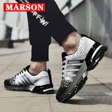 <b>Marson</b> Factory Store - Detaliczny sklep online, Najczęściej ...