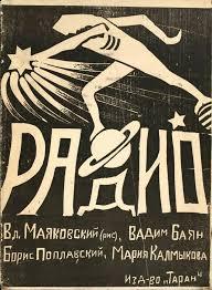 Russian Books For Sale