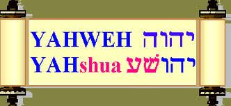 Image result for Yahweh the Father Yahshua the Son Holy Spirit