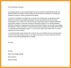 Recommendation Letter For Student Scholarship Pdf Professional Recommendation Letter Template Sample Pdf Personal