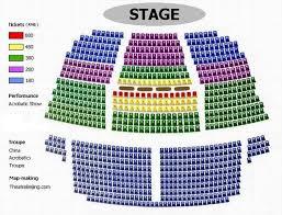 beijing tiandi theatre seating plan