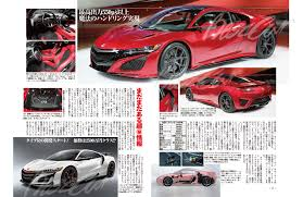 2018 honda nsx type r. contemporary type price could be in the 25m jpy class 200000 usd intended 2018 honda nsx type r i