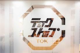 google tokyo office. Google Tokyo Offices Interior Design Office H
