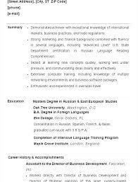 Resume Template College Student – Xpopblog.com