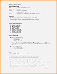 Computerence Resume Template Cover Letter And For A Computer Science