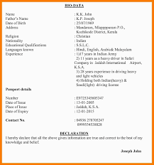 biodata and resume biodata resume sample download new matrimonial resume sample