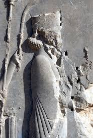 File:Xerxes I of Persia.jpg - Wikimedia Commons