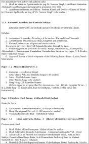 introduction topics essay psychology