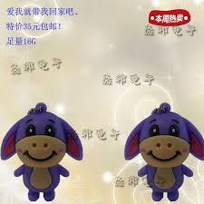<b>Supply</b> Donkey Po USB memory USB mass <b>32G factory direct</b> ...