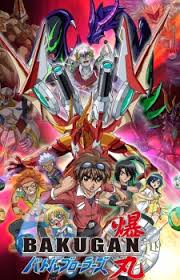 Bakugan Temporada 2 audio latino