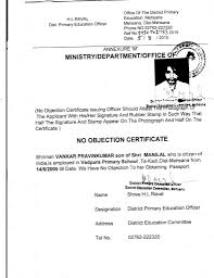 No Objection Letter For Passport Noc Certificate Format Doc Best Of Noc Letter Format Society 5