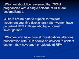 Decreased Foetal Movements