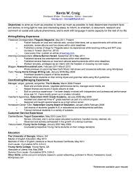 Submit My Resume For Your Consideration Resume Template Post My