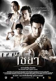 Muay Thai Chaiya
