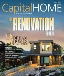 capital home fall 2016 by times colonist issuu carpets capital or revenue at Rewiring A House Is This Capital