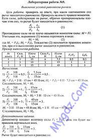 ГДЗ № по физике Физика класс Перышкин А В год Готовое  ГДЗ для 7 класса по физике учебник Физика 7 класс Перышкин А В 2002 год