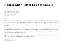 Thank You Note To Employee Thank You Note Employee Impression Letter Sample Example Format