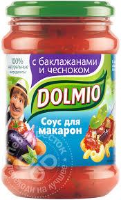 <b>Соус</b> Dolmio томатный для макарон с баклажанами и <b>чесноком</b> ...