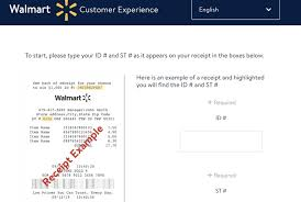 Maybe you would like to learn more about one of these? Survey Walmart Com Guide To Get A 1000 Gift Card Walmart Gift Cards Walmart Customers Advertising And Promotion