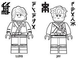 17 Free Lego Ninjago Movie Printable Activities Online Games Mrs
