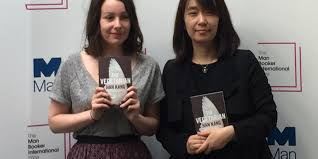 Han Kang and Deborah Smith at the British Library (Man Booker International  2016) – Diya on Korea