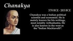 Chanakya Top 10 Quotes