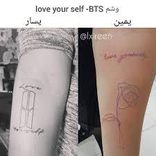 Image Result For Bts Tattoo Tattoos идеи для татуировок
