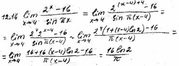Контрольная Пределы doc Задача 12 Вычислить пределы функций