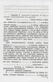 Русский язык текст контрольного списывания класс минск скачать  Русский язык текст контрольного списывания 2 класс минск скачать бесплатно blutterfde