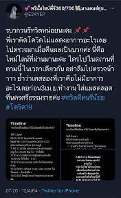 สอบเนติบัณฑิตไทย - Posts