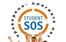 Краснодар Пишем Дипломные Краснодар цена р объявления  Дипломные работы любой сложности