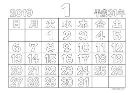 2019年ぬりえカレンダー1月平成31年お正月亥年kaechabi かえ