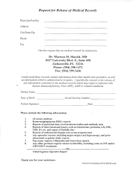 Medical Records Request Forms Medical Release Form Wowcircletk 15