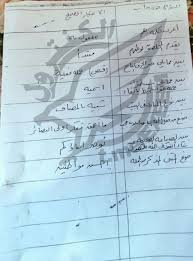 حل امتحان العربي ثانوية عامة 2021 نموذج الاجابة الرسمي علمي - نور اكاديمي