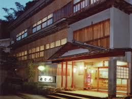 Amakara Okinawa Tsukimotoya Ryokan Toyooka Japan Reviews Cheap Online Hotels