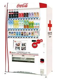 How Much Money Does A Vending Machine Make Amazing A Red Cross Donation Vending Machine Allows You To Donate Money