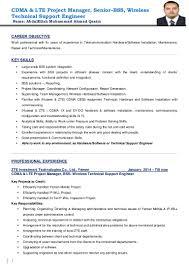 cdma lte technology senior bss wireless technical year exp