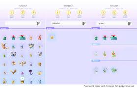 Idea] search bar in pokedex : pokemongo