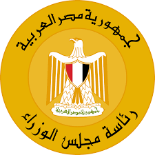 شعار رئاسة مجلس الوزراء , مصر [ Download - Logo - icon ] png svg logo  download
