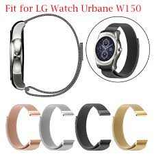 LG Watch Urbane W150 Milanese Magnetic ...