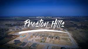 Preston Hills - Frisco Texas - YouTube
