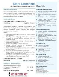 Skills And Abilities Resume Examples Customer Service Tips Pdf List ...