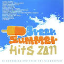 Greek Summer Hits 2011 [Cobalt Helladisc]