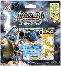 Pokémon TCG Collection X/Collection Y Awakening Psychic King Kamex Mega  Battle Special Pack (Japanese) -