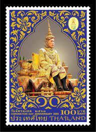 ไปรษณีย์ไทย เปิดตัวแสตมป์ทองคำชุดแรกในรัชกาลที่ 10 ชุด 'ฉัตรมงคล'